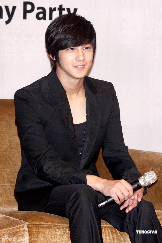Kim Bum in TW